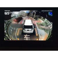 Wholesale 1080P 3D 360 Around View Monitor Car Reverse Camera System With HD signal input ,four-way DVR,IP67 from china suppliers