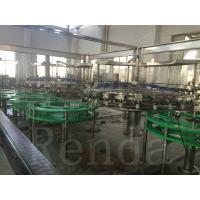 Buy cheap High Capacity Beer Filling Machine SUS304 Full Automatically 7000 - 7500 BPH from wholesalers