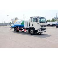 Wholesale Sinotruck 6M3 Sewage Suction Truck SWZ 4 X 2  290hp Self Discharge ZF8098 SWZ howo from china suppliers