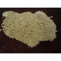 Quality High Alumina Refractory Cement (Al2O3 50%Min) for sale