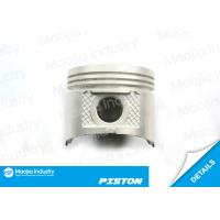 Wholesale Professional Sentra 1.5 Car Piston In Engine , Engine Piston Head NO 12011B03G2 from china suppliers