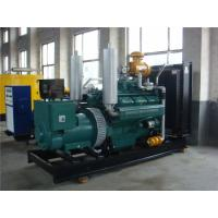 Wholesale 1095 kg Natural Gas Generator For Home , Gas Diesel Generator 50KW Low Emission from china suppliers