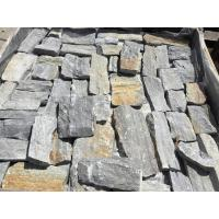 Wholesale Blue Quartzite Loose Ledge Stone Natural Stone Veneer Loose Strips Wall Cladding from china suppliers