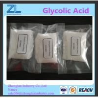 Wholesale White Crystal 99% High Purity Glycolic Acid For Moisturizing Skin Care from china suppliers
