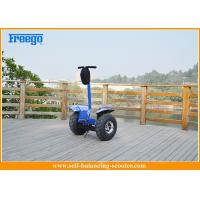 Wholesale 2000 W 36V 2 Wheel Portable Mobility Scooter , Adults Electric Off Road Electric Scooter from china suppliers