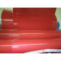 Wholesale Color Coated Prepainted Galvanized Steel Coil 650 - 1300mm Width from china suppliers