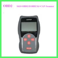 Wholesale S610 OBD2/EOBD2 K+CAN Scanner from china suppliers