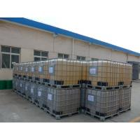Buy cheap Ming Chemical Isopropyl Ethyl Thionocarbamate from wholesalers