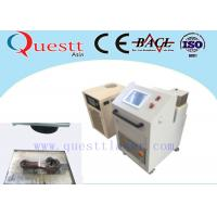 Wholesale Automatic Derusting 200W Fiber Laser Rust And Paint Remover With CE from china suppliers