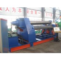 Wholesale W12-40X2000 Plate Rolling Machine Equip 480mm Top Roll 4m/min Coiling Speed from china suppliers