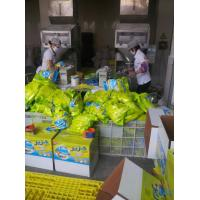 Wholesale we supply 25g,30g,70g 90g carton laundry detergent/eco-friendly laundry powder for hand from china suppliers