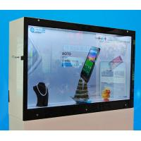 Wholesale Shopping Mall Jewelry Transparent LCD Signage Display Box IR Remote Controller from china suppliers