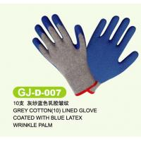 Wholesale Winter ladies and children Seamless knitted liner Cotton Latex Coated Work Glove from china suppliers