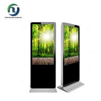 Wholesale USB 32 Inch LCD Floor Standing Digital Signage display HIGH Resolution from china suppliers