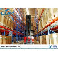 Wholesale Free Designed Industrial Storage Rack For Industrial Warehouse Storage from china suppliers