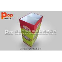 Buy cheap 100% Recyclable Corrugated Paper Shop Retail Dump Bins Environment Friendly from wholesalers