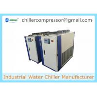 Wholesale -5C 5hp Copeland Compressor Small Glycol Chiller for Beer Brewery from china suppliers