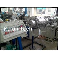 Quality Automatic control PE Pipe Extrusion Machine PCC smart modular for sale