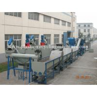 Wholesale Steam Washing Pet Bottle Recycling Machine With Single / Double Screws Washing Tank from china suppliers