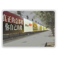 Wholesale High resolution 720 - 2880dpi 280g to 610gsm / sq.m outdoor PVC vinyl banner printing from china suppliers