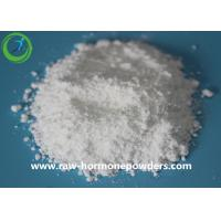 Wholesale 99.8% Fluvoxamine Maleate White Powder USP Standard  Fluvoxamine Maleate from china suppliers