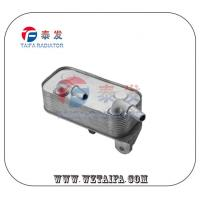 Wholesale BMW E39 Oil Cooler 17217505823 from china suppliers