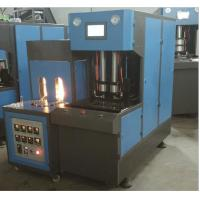 Quality Double Toggle Clamping Plastic Blow Molding Machine With High Capacity for sale