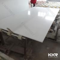 Buy cheap Wholesale Quartz stone Engineered Artificial Quartz Stone from wholesalers