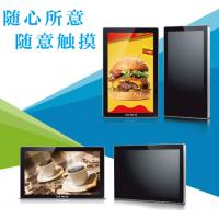 Wholesale Adverstising Displays Industrial All In One PC For Food Stores Or Theaters Tea Shop Subway Station from china suppliers