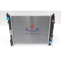 Wholesale 2011 nissan sunny radiator , custom aluminum car radiators with 16mm thickness from china suppliers