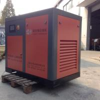 Wholesale Oilless Screw Type Air Compressor Machine for Industrial 7.5KW 10HP Low Noise and Durable Air Compressor from china suppliers