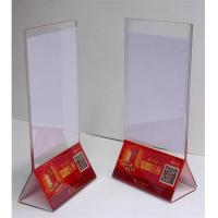 Wholesale Clear Acrylic Sign Holder/acrylic table menu holder/acrylic table display from china suppliers