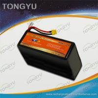 Wholesale 40C UAV LiPo 18.5V 22000mAh Rechargeable RC Battery Pack from china suppliers
