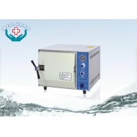 Wholesale Electric Heated Benchtop Autoclaves With Pressure And Temperature Controller from china suppliers