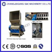 Wholesale V - type Blades PVC Crusher Machine For Crushing Plastic Film / Blow Molding Barrels from china suppliers