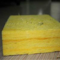 Wholesale 50mm thickness glass wool board for wall insulation from china suppliers
