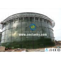 Wholesale Wastewater Treatment Plant Glass Fused Steel Tanks With Conical Self Supporting Roof And Floor from china suppliers
