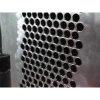 Wholesale Gr 1 Gr 2 Gr 3 Seamless Titanium Heat Exchanger Tube With 18000mm Length from china suppliers