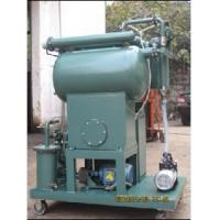 Wholesale Zy Portable Insulating Oil Purifier from china suppliers
