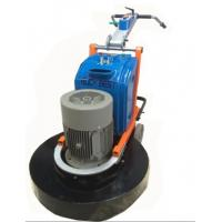 Buy cheap concrete floor grinding machine from wholesalers