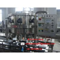 Wholesale beer canning machine from china suppliers