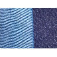 Wholesale 100% Cotton Denim Dress / Lining / Shoes Fabric Modern Upholstery Fabric from china suppliers