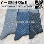 Wholesale Men Fashion Socks Custom Design Cotton Socks Factory from china suppliers