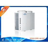 Wholesale High energy efficiency Air to water heat pump for heating 3.5 COP and cooling 3.0 eer from china suppliers