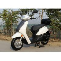 Wholesale Horizontal Type 50cc High Power Scooter 2.5L Oil Consumption 4 Stroke from china suppliers