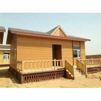 Buy cheap WPC Prefab Villa House from wholesalers