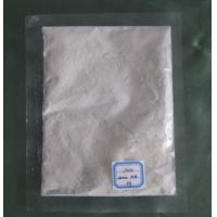 Quality Nano Aluminum Nitride for sale