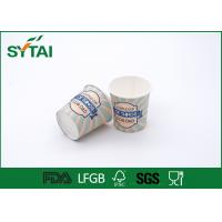 Wholesale Personalized Little Hot Drinks Paper 4 oz cups For Dad , Stripe Pattern from china suppliers