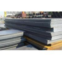 Quality 0.16mm - 0.6mm Thickness Steel Plate Pipe Prepainted Galvanized Steel Coil for sale
