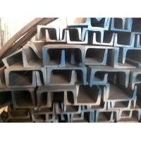 Wholesale 316L Stainless Steel Channel Bars Grade Black Peeled Bright Polish Satin from china suppliers
